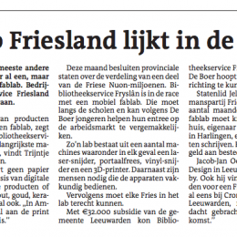 Artikel LC: FabLab Friesland lijkt in de maak